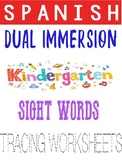 Dual Immersion Spanish Sight Words Kindergarten Tracing Wo