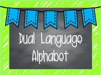 Dual Language Alphabet