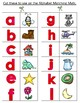 Dual Language Alphabet Center or File Folder Games:  Sorting Mats