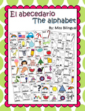 Back to  School Dual Language Alphabet Charts (English & Spanish)
