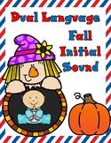Dual Language Autumn ABC Cut and Paste