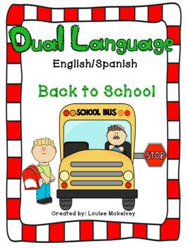 Dual Language Back to School Coloring English Spanish