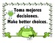 Dual-Language Behavior Chart (Frogs)