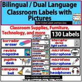 Dual Language  Bilingual Classroom Color Coded Labels