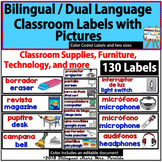 Dual Language  Bilingual Classroom Color Coded Labels