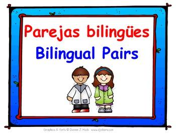 Dual Language, Bilingual Pairs Sign