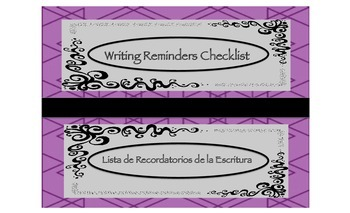 Dual Language Bilingual Writing Reminders Checklist