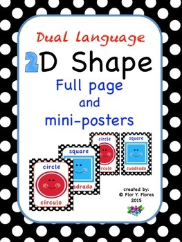 Dual Language Black/White Polka Dot 2D Shape Posters