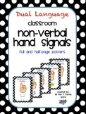 Dual Language Black/White Polka Dot Nonverbal Hand Signals Posters