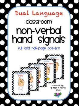 Dual Language Black/White Polka Dot Nonverbal Hand Signals
