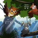 Dual Language Book - Chinese-English - Bosley Builds a Tree House