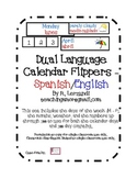 Dual Language Calendar Flippers - English/Spanish
