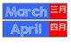 Dual Language Calendar Heading (Chinese-English)