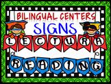 Dual Language Center Banners