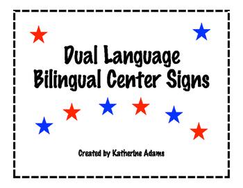 Dual Language Center Signs
