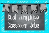Dual Language Class Jobs