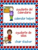 Dual Language Classroom Helpers:  Gomez and Gomez Style  EDITABLE
