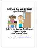 Dual Language Classroom Jobs (Spanish and English ) ( Black Border )
