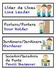 Dual Language Classroom Jobs (Spanish and English ) ( Blac
