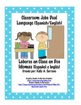 Dual Language Classroom Jobs (Spanish and English ) ( Blue Polka Dots )