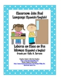 Dual Language Classroom Jobs (Spanish and English ) ( Blue