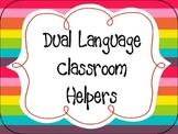 Dual Language Classroom Jobs