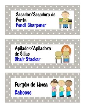Dual Language Classroom Jobs (Spanish and English ) ( Grey Polka Dots )