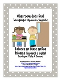Dual Language Classroom Jobs (Spanish and English ) ( Grey