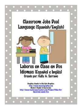 Dual Language Classroom Jobs (Spanish and English ) ( Grey