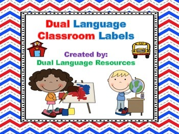 Dual Language Classroom Labels:  Gomez and Gomez Style  EDITABLE