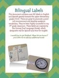 Dual Language Classroom Labels 3-6