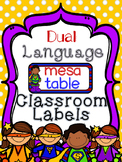 Dual Language Classroom Labels -Superheroes theme-