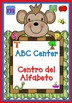 Dual Language Classroom and Center Signs:  Jungle Animals Theme