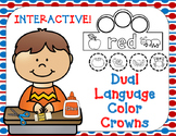 Dual Language Color Crowns:  Interactive Crowns in Both English and Spanish