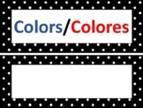 Dual Language Colors & Days of the week cards- polka dots theme