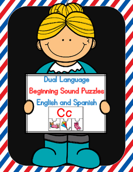 Dual Language Combo:  Initial Sound 4 Piece Puzzles Both English and Spanish