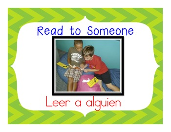 Dual Language Daily 5 Work Stations