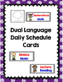 Dual Language Daily Schedule Cards