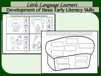 Spanish Dual Language Bilingual: Comprehension and Vocabulary-Fairy Tales