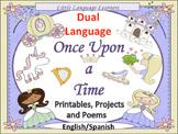 Spanish Dual Language Bilingual Bundle: Comprehension and Vocabulary-Fairy Tales
