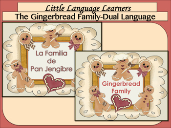 Spanish Dual Language Bilingual Comprehension + Vocabulary