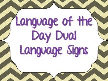 Dual Language Door Sign in Spanish & English