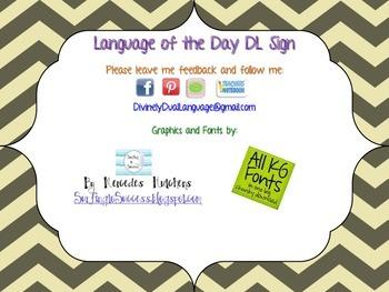 Dual Language Door Sign in Spanish u0026 English  sc 1 st  Teachers Pay Teachers & Dual Language Door Sign in Spanish u0026 English by Divinely Dual Language