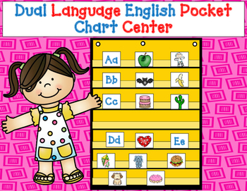 Dual Language English Pocket Chart Center