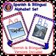 Dual Language English & Spanish Classroom Posters Bundle