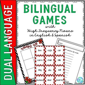 Dual Language Bilingual Games with Spanish and English Sight Words