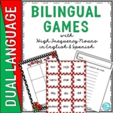 Dual Language Bilingual Sight Words Games Spanish