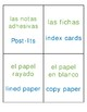 Dual Language [Green/Blue] Supply Labels - Intermediate Grades