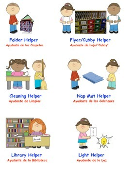 Dual Language Helpers - Spanish & English