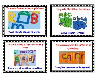 Dual Language I Can Statements and Tub Labels